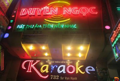 Đèn Led karaoke