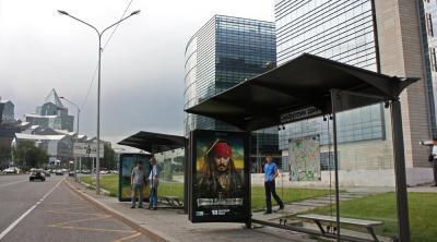 Mái che nhà chờ xe buýt